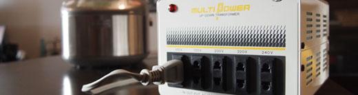 マルチ変圧器